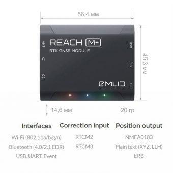 Emlid Reach M+ Modulo Gnss Rtk Para Dron 2